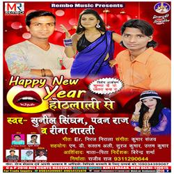 Happy New Year Othalali Se