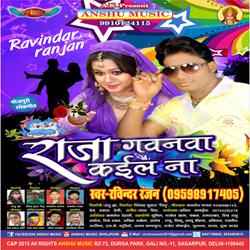 Raja Gawnawa Kaili Na songs