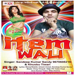 Item Wali songs