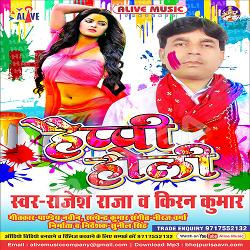 Happy Holi songs