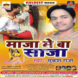 Maaja Me Ba Saaja songs
