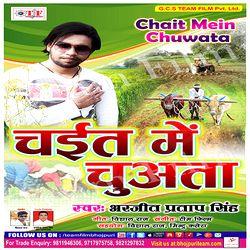 Chait Mein Chuwata songs