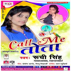 Call Me Tota songs