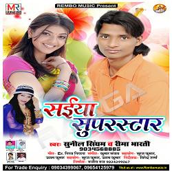 Saiya Superstar songs