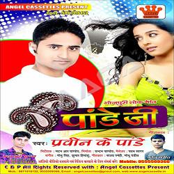 Pandey Ji songs