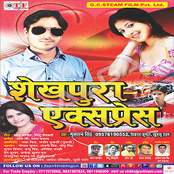 Shekhpura Express songs