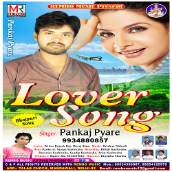 Lover Song songs