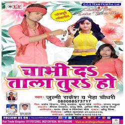 Chabhi Da Tala Tura Ho songs