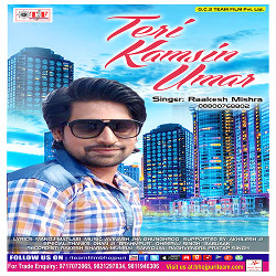 Teri Kamsin Umar songs