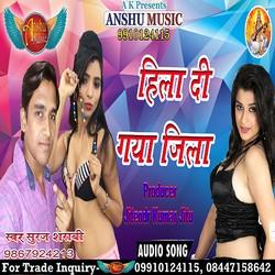 Hila Di Gaya Jila songs