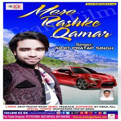 Mere Rashke Qamar songs