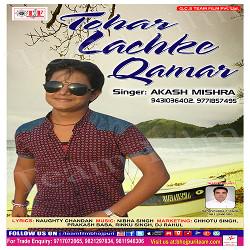 Tohar Lachke Qamar songs