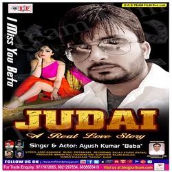 Judai A Real Love Story songs