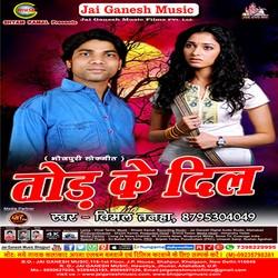 Tod Ke Dil songs