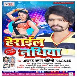 Herail Nathiya songs