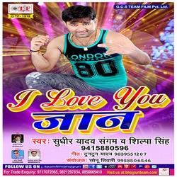 I Love U Jaan songs
