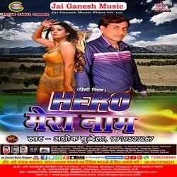 Hero Mera Naam songs