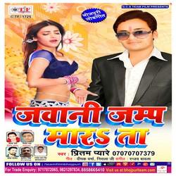 Jawani Jump Marata songs