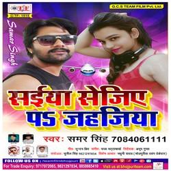 Saiya Sejiya Pe Jahajiya songs