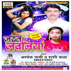 Jarat Jawaniya songs