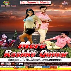 Mere Rashke Qumar songs
