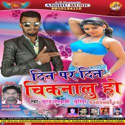 Din Par Din Chiknalu Ho songs