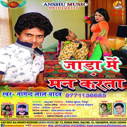 Jada Me Man Karata songs