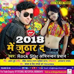 2018 Me Juthar Da songs
