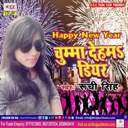 Happy New Year songs