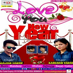 Love You New Year songs