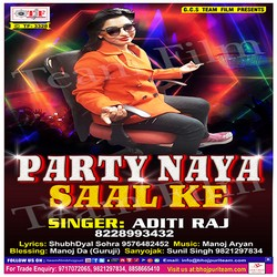 Party Naya Saal Ke songs