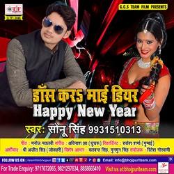 Dance Kara Dear Happy New Year songs