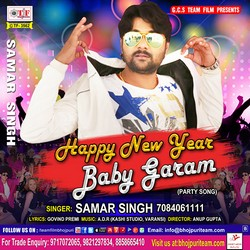 Happy New Year Baby Garam songs