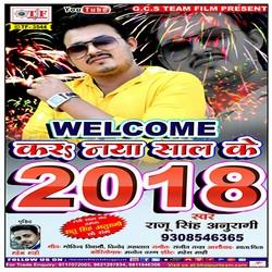 Welcome Kara Naya Saal Ke songs