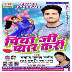 Piya Ji Pyar Kari songs