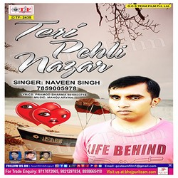 Teri Pehle Najar songs
