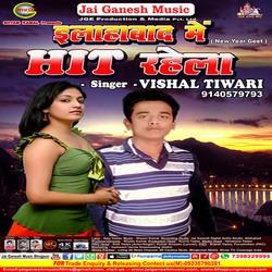 Allahabad Me Hit Rahela songs
