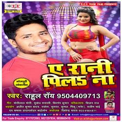 A Raani Pila Na songs