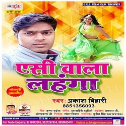 Ac Wala Lahanga songs