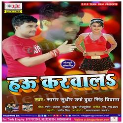 Hau Karwala songs