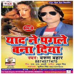 Yaad Ne Pagle Bana Diya songs