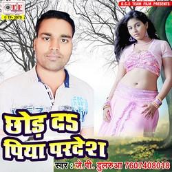 Chhor Da Piya Pardesh songs