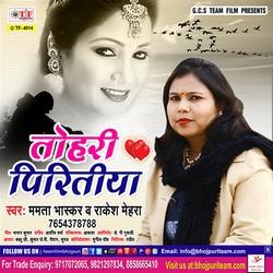Tohari Piritiya songs