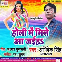 Holi Me Mile Aa Jaiha songs