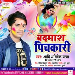 Badmash Pichkari songs