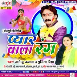 Pyar Wala Rang songs