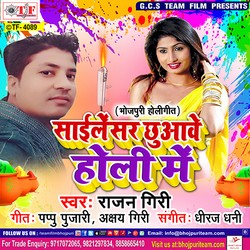 Sailencer Chhuwawe Holi Me songs