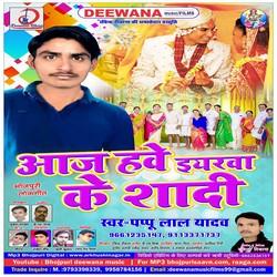 Aaj Hawe Eyarwa Ke Shaadi songs