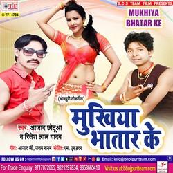 Mukhiya Bhatar Ke songs