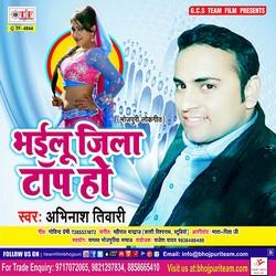 Bhailu Jila Top Ho songs